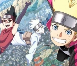 Boruto Episode 20 Subtitle IndonesiaBoruto Episode 20 Subtitle Indonesia